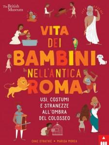 vita dei bambini dell'antica roma