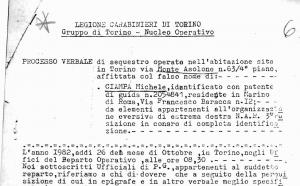 Figura 1 - Incipit del verbale di sequestro 26 ottobre 1982