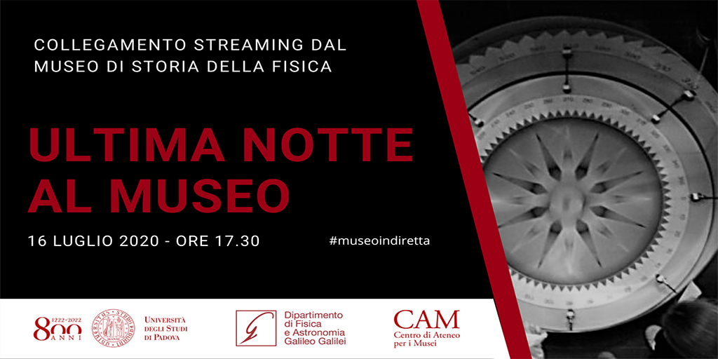 ultima-notte-museo