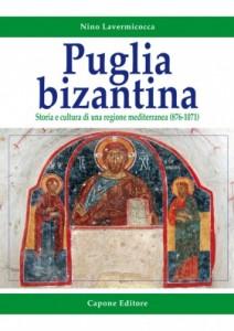 puglia bizantina