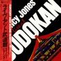 Quincy-Jones-Live-At-Budokan-489281