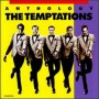 Temptations – Ball of Confusions