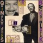 Quincy Jones ft Tevin Campbell – Tomorrow (a better you a better me)