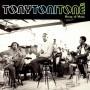 Toni Tone Tony - I've Been Thinking Of You