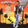 beverly hills cop james ingram