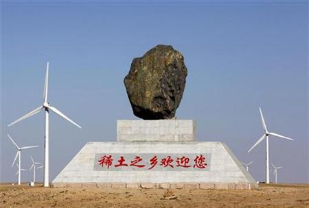 CHINA-RAREEARTH/