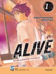 alive1