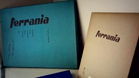 Ferrania1