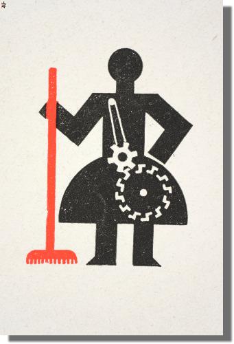 2.INVENTIONS-Lebart Fiera economia domestica, Marie Mécanique di F. Bernard, 1936