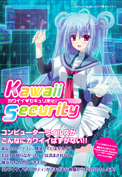 _ks_cover