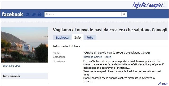 FBcamogli