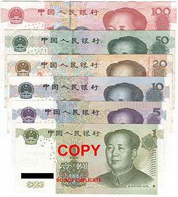 252px-Renminbi_banknotes