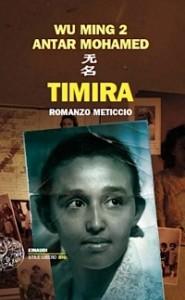 timira_def_23