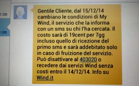 wind-recall