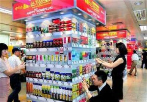 virtualmarket