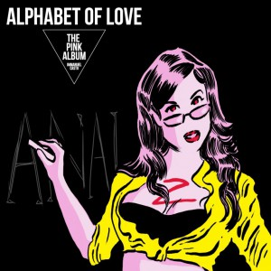 11-Alphabet-of-Love-740x740