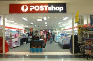 Un ufficio postale australiano: più negozi specializzati in corrispondenza e logistica che forche caudine della burocrazia statale.