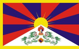 La bandiera del Tibet vietata dalla Cina