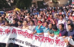 Cortei anti Jamaat e Islami a Dacca