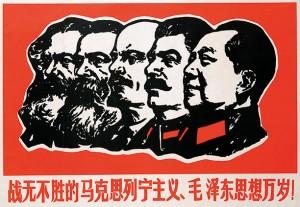 Da Marx a Mao, poster cinese