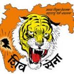 Il logo del partito Shiv Sena