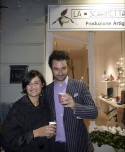 Alice Vitelli e il fratello Gianluca