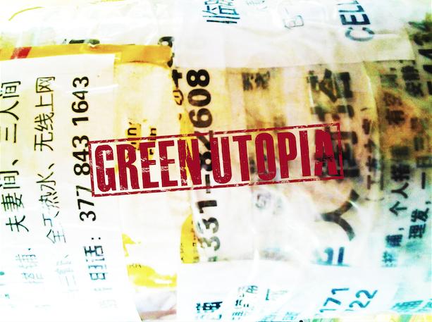 GREEN_UTOPIA_7