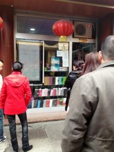 Annunci lavoro cinesi