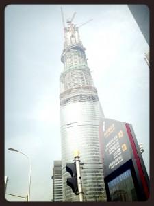 Palazzo accanto Financial Center Shanghai
