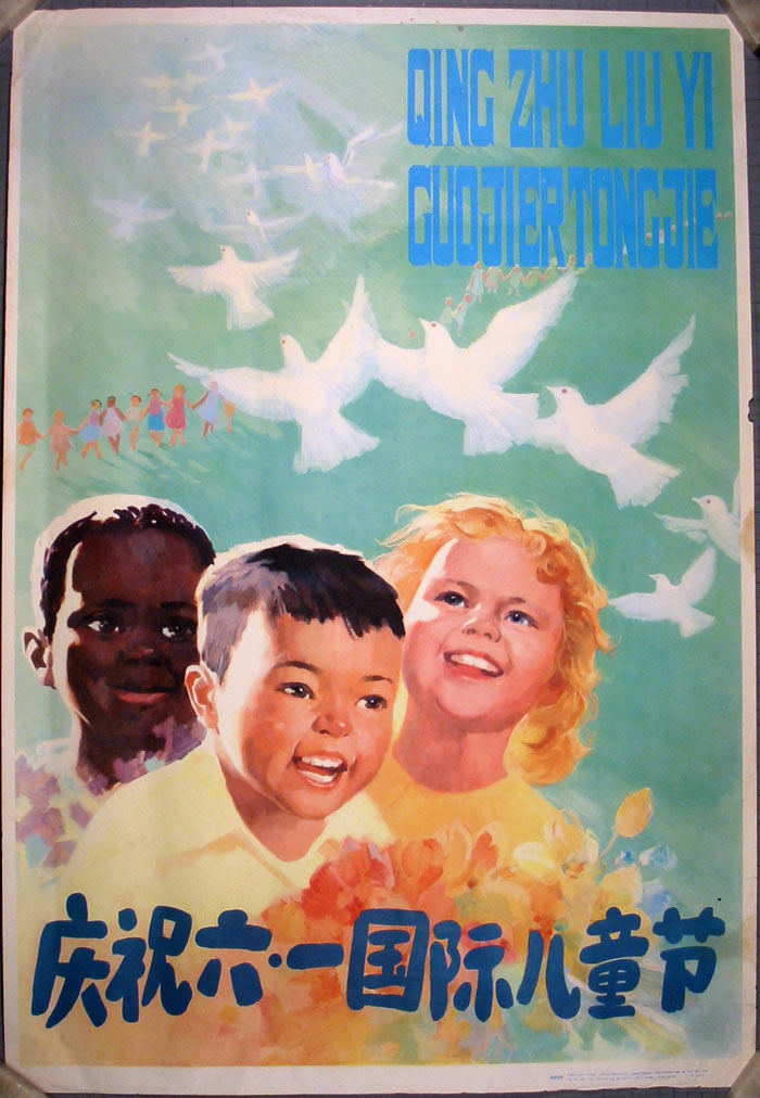 poster_child_fest61