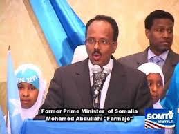 Mohamed Abdullahi Mohamed Formaggio