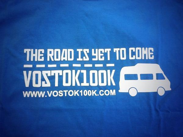 le magliette di Vostok