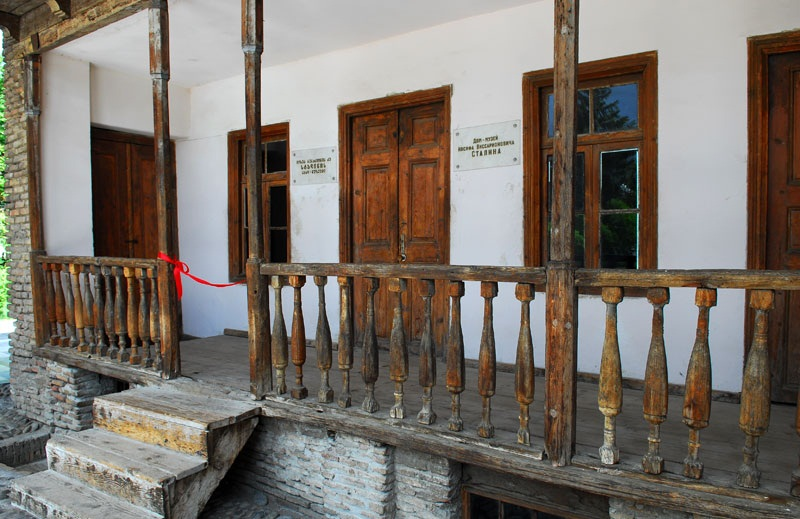 Casa natale di Stalin