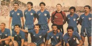 kuwait 1982