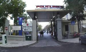 Uno degli ingressi del Policlinico di Palermo