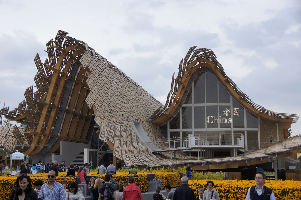 Expo_2015_-_Pavilions_-_China_(16753864204)