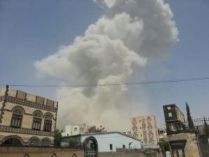 Attacco aereo su Sana'a, Yemen