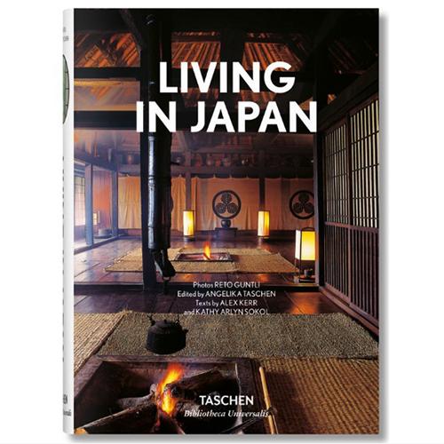 La cover di <em>Living in Japan</em>: il libro raccoglie molti esempi, dalla casa tradizionale perfettamente conservata fino agli appartamenti all'avanguardia