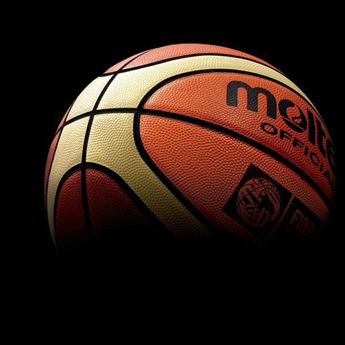 GL7 - Molten USA Giugiaro Design - Industrial Design Division Italdesign -  Coniuga tradizione e innovazione grafica, unendo ai colori storici del pallone da basket quattro nuovi pannelli ellissoidali di una sfumatura diversa di arancione, in modo da aiutare sia gli atleti, sia gli spettatori sugli spalti e il pubblico televisivo a distinguere bene il pallone stesso. Non a caso, GL7 è stato adottato dalla Fiba, la federazione internazionale di basket