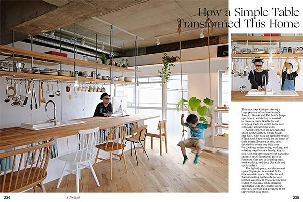 Siamo a Tokyo nell'appartamento della coppia di architetti Tomoko Sasaki e Kei Sato. Ristrutturato di recente, hanno rimosso tutti i muri divisori ponendo al centro della casa la cucina con l'intento di creare una zona fluida in cui cucinare, intrattenersi, lavorare erilassarsi. Il protagonista dell'ambiente è il lungo tavolo che ospita fino a 20 persone ma può essere utilizzato anche come scrivania (foto <em>Kitchen Living</em>, Gestalten 2019)