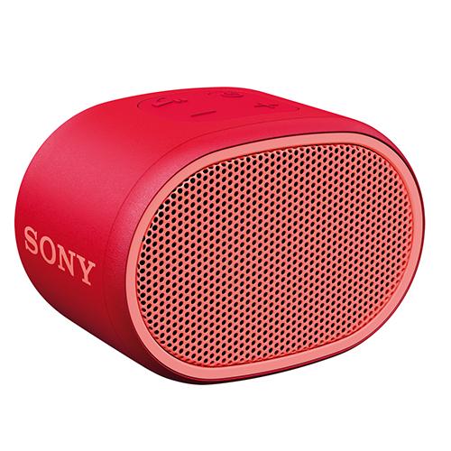 """Non dimenticate un sottofondo musicale per animare la giornata. Lo speaker wireless <em>ExtraBassSRS-XB01</em> di <a href=""""https://www.sony.it/"""">Sony</a> è adatto anche agli esterni poiché è impermeabile. È dotato di una tracolla da appendere ad esempio al ramo di un albero e garantisce fino a 6 ore consecutive di riproduzione (35 euro)"""