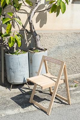 La seduta è in vendita fino a ottobre sul sito Pamono