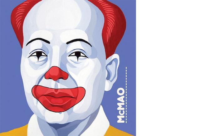 La copertina di McMao