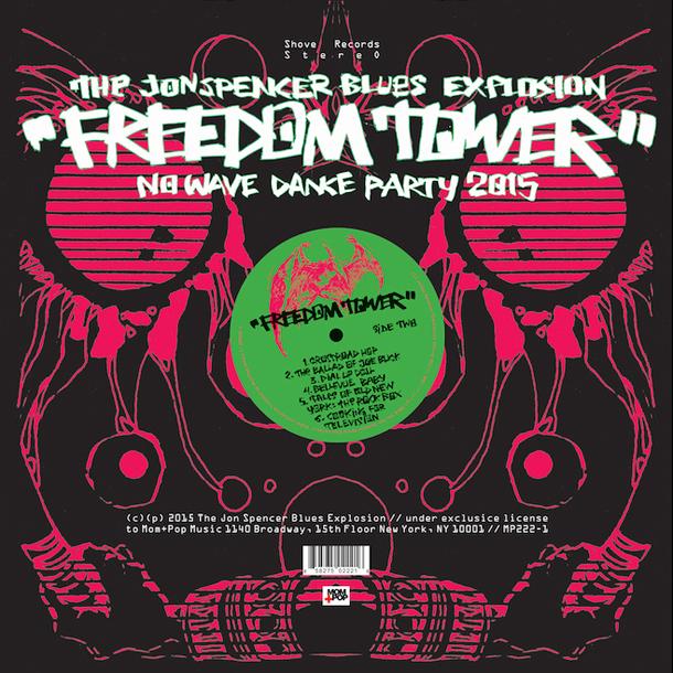 La copertina dell'album